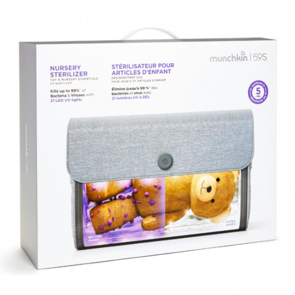 Munchkin стерилизатор ультрафиолетовый для игрушек и детских аксессуаров