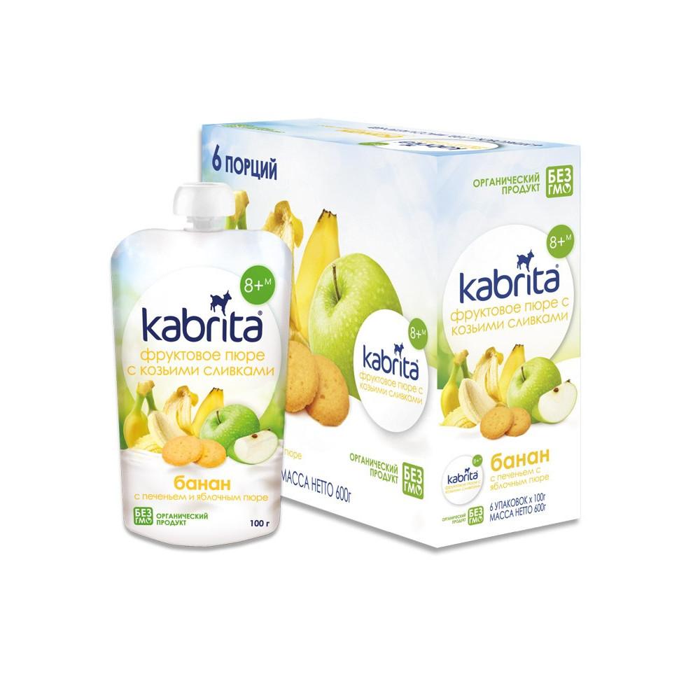 kabrita® Банан с печеньем с яблочным пюре и козьими сливками